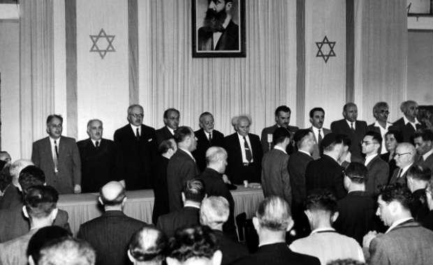 Le Fondement Juridique de L'Etat d'Israël