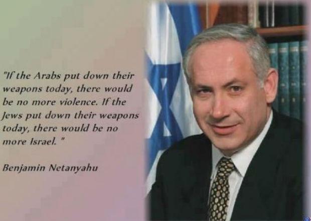 Appel à manifester le 31octobre 2012 : en soutien à Israël et à Benyamin Netanyahou lors de sa visite à François Hollande.