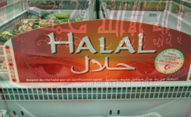 Du Halal au Hamas: la viande halal finance le terrorisme islamiste