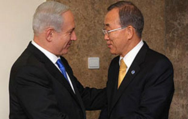 Le choix d'Israël, par Rachel Franco