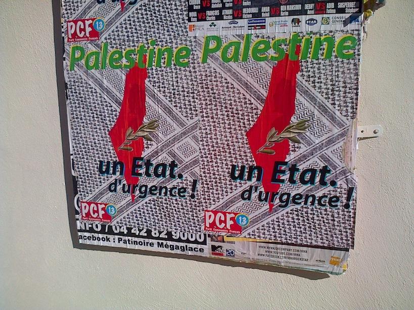 Le Parti Communiste Français milite pour la disparition d'Israël !