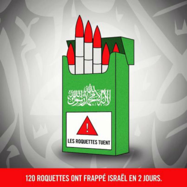 Israël sous le feu :121 roquettes ont été tirées de Gaza sur Israël depuis samedi soir