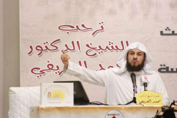 Suisse: Manifestation contre la venue du salafiste Muhammed Al-Arifi qui prêche qu'il faut battre les femmes ainsi que la pédophilie