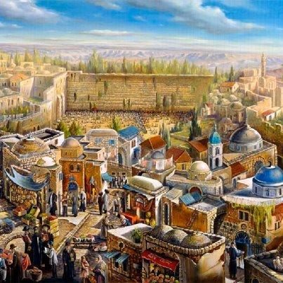 Jérusalem : Une capitale cartes sur table, par Michel Gurfinkiel