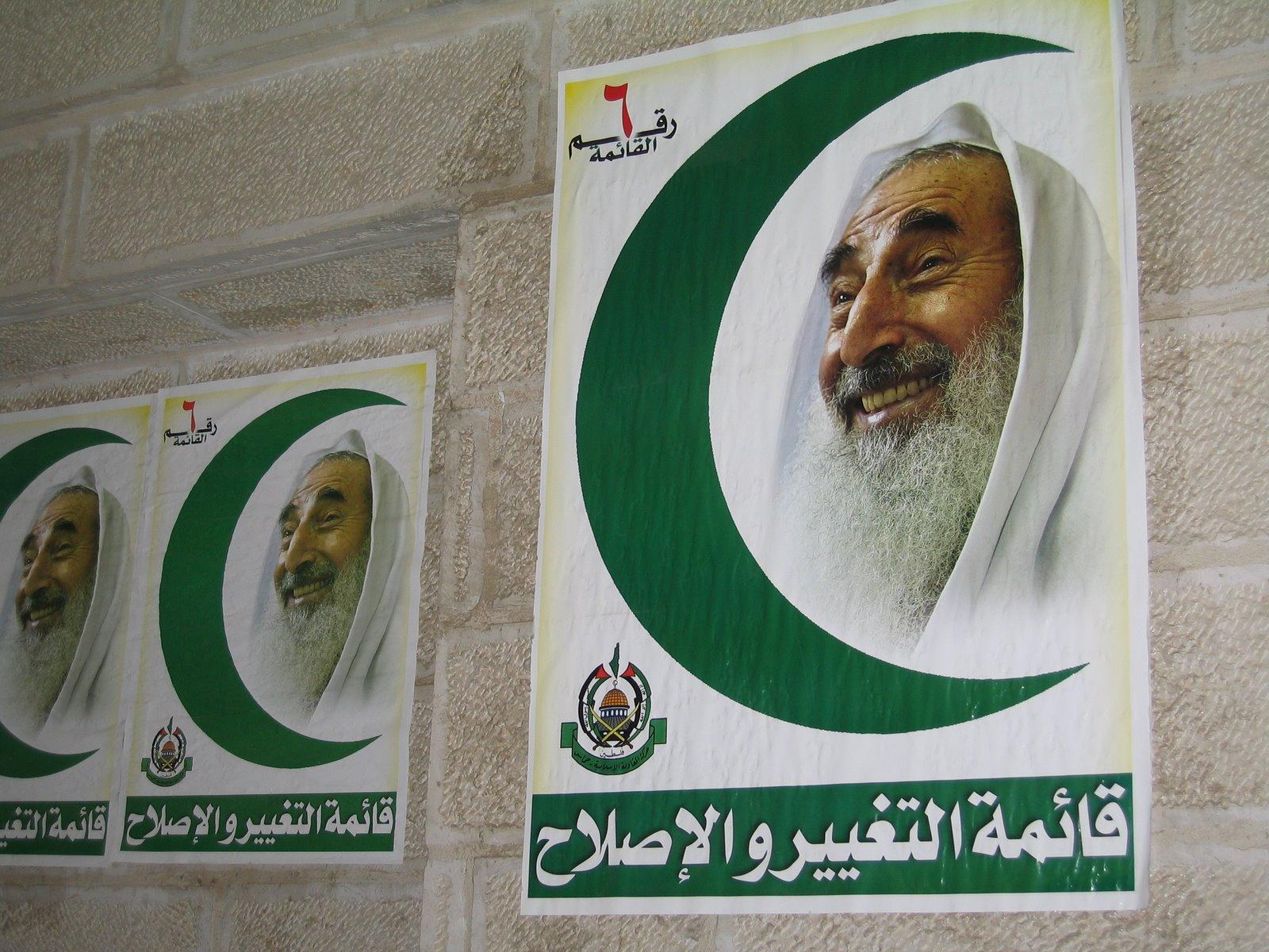Le BNVCA demande au Préfet de Police de Paris d'interdire le rassemblement du Collectif Cheik Yassin