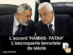Vote de l'ONU sur la « Palestine » : Victoire de Mahmoud ABBAS ou tremplin pour le Hamas ?, par André BURSTIN