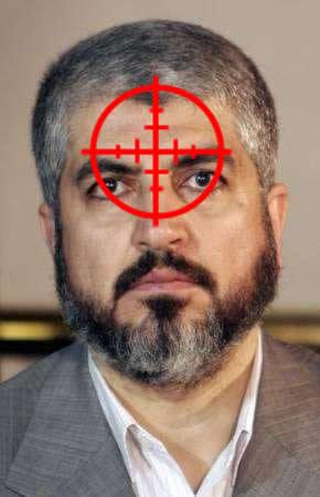 Khaled Mashaal a fait un véritable discours de guerre contre Israël, par Richard Darmon