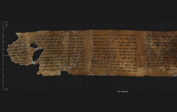 Vidéo : Les manuscrits bimillénaires de la mer Morte sur internet