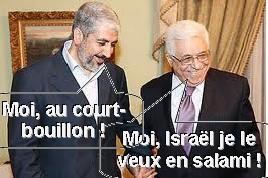 Vers une entente entre le Hamas et le Fatah ?, par Richard Darmon