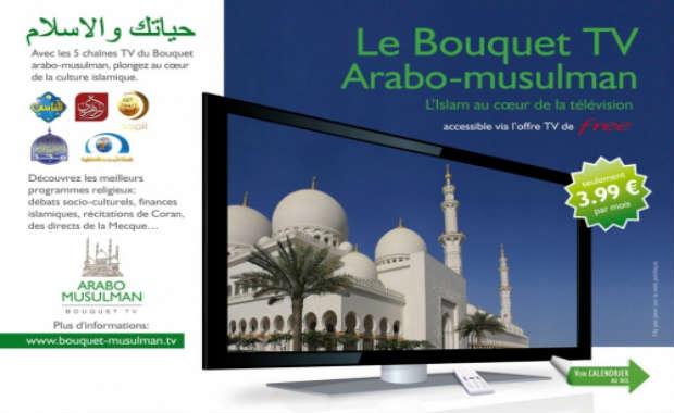La chaine salafiste Iqra lance une version française diffusée sur Freebox : djihad et charia au programme ?