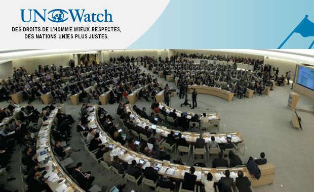 Avoir l'ONU à l'oeil