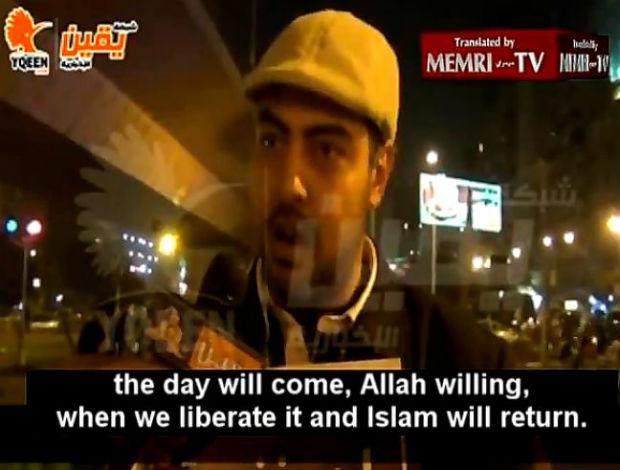 Vidéo : des centaines d'Égyptiens manifestent pour reprendre l'Andalousie.