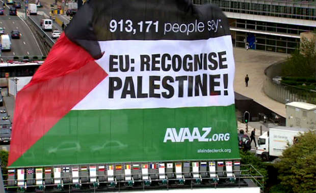 Pourquoi l'Union européenne traite Israël avec mépris