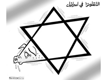 L'antisémitisme des « Frères Musulmans », par Zvi Mazel
