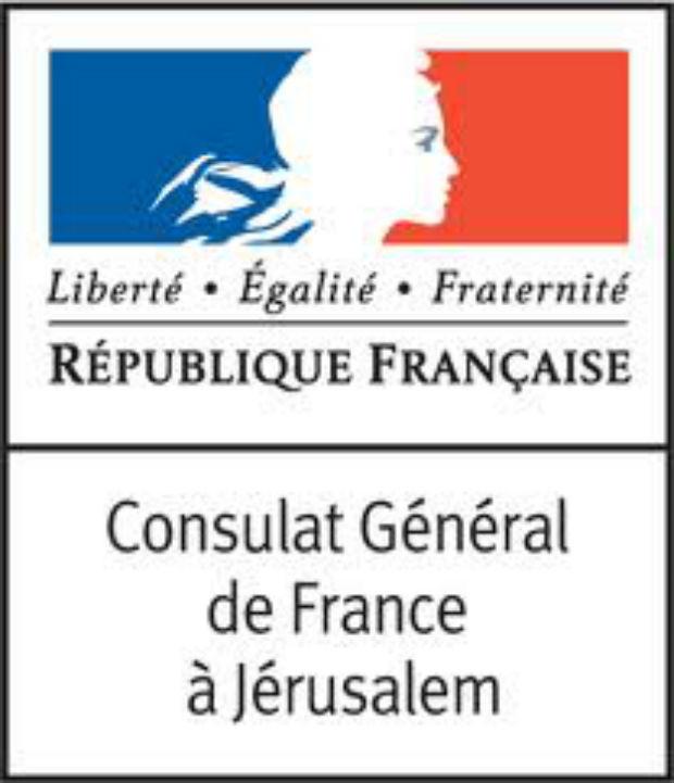 Lettre ouverte au Consul Général de France à Jérusalem, Frédéric Desagneaux.