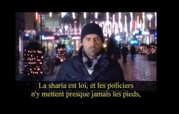 Exclusivité: l'Europe vue par les israeliens