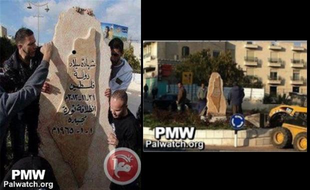 L'Autorité Palestinienne avait retiré le monument représentant une carte de la grande «Palestine»