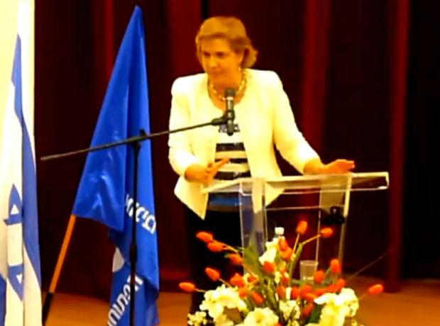 Pilar Rahola en Israël, vidéo en espagnol -1ère partie