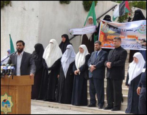 Hamas : la Journée internationale de la femme, une journée comme les autres à Gaza
