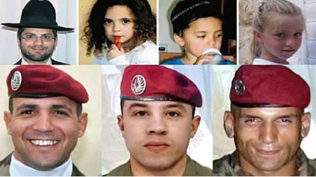 victimes-des-tueries-deMohamed-Merah.jpg