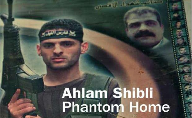Communiqué : Europe Israël demande à la direction du Jeu de Paume de mettre un panneau en droit de réponse à l'exposition « Phantom home »