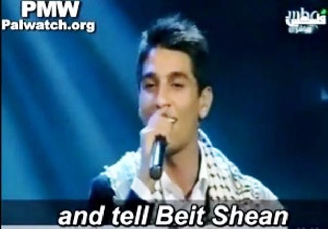 Une chanson à succès 'palestinienne' incorpore les villes israéliennes en 'Palestine'.