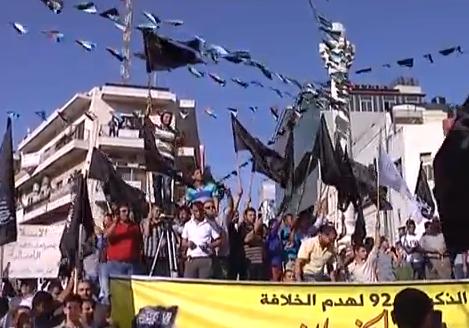 Les islamistes à Ramallah veulent un Grand Califat mondial… avec l'argent des européens.