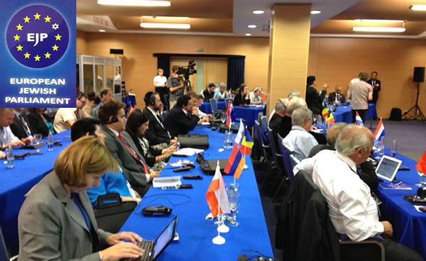 Le Parlement Juif Européen se réunit à Kiev