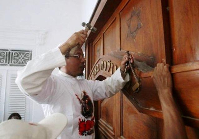 Destruction de l'avant-dernière synagogue dans un pays «musulman modéré» : l'Indonésie d'Obama
