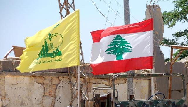 ISRAËL ACCUSE UN OFFICIER LIBANAIS D'ÊTRE UN AGENT DU HEZBOLLAH