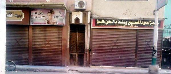 Egypte : vers une «Nuit de Cristal» contre les commerces chrétiens ?