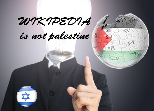 Militant et intellectuel ? Israël a besoin de toi.