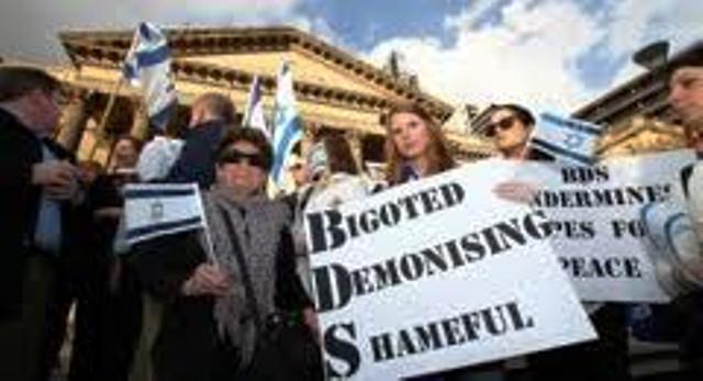 La Campagne BDS : des prétentions et des exigences ineptes et illégales visant au contrôle des investissements au niveau mondial