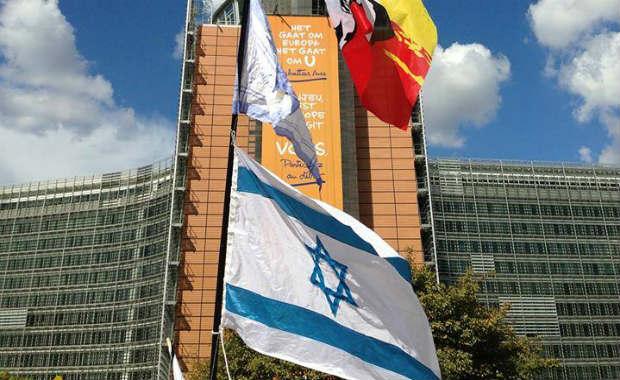 Bruxelles: manifestation de soutien à Israël