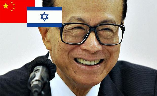 La Chine investit 130 millions de dollars dans le génie israelien et dans ses universités