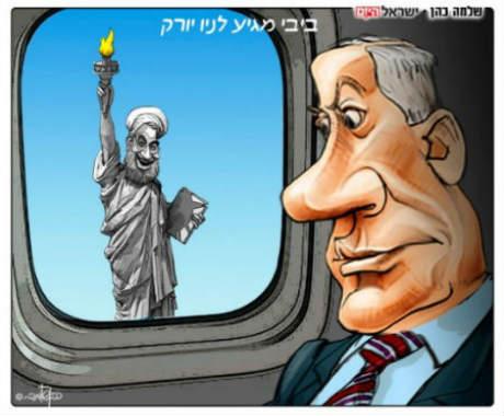 A l'ONU, Rouhani obtient d'Obama de nouveaux délais sur la question des armes qu'il possède déjà