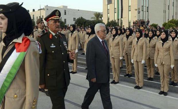 Un mini Etat terroriste palestinien ?