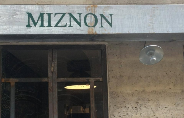 A mourir de plaisir: Miznon Paris