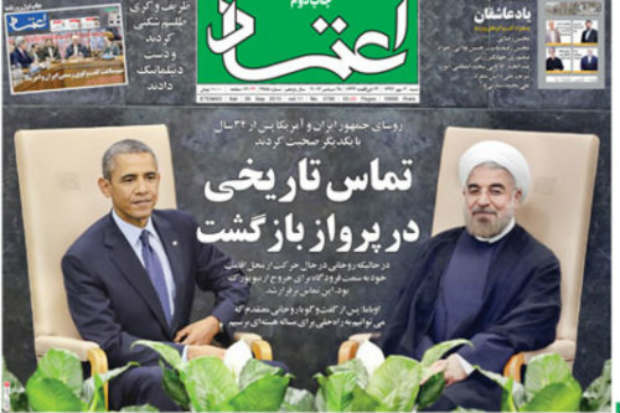Proche-Orient: Obama entre échecs et fantasmes