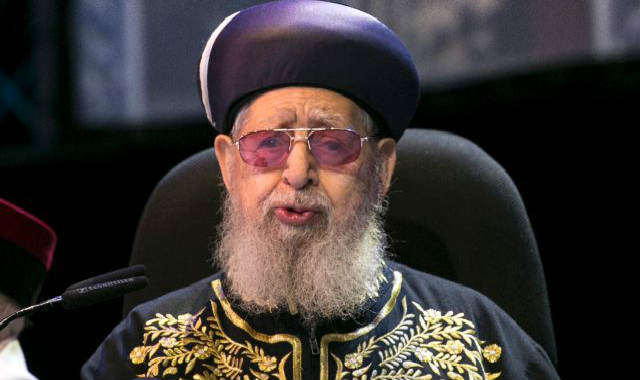 Ovadia Yosef ou la passion religieuse