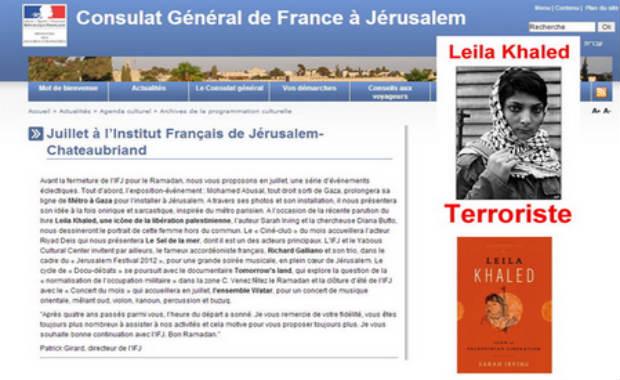 Le Consulat de France à Jérusalem met à l'honneur une Moujahidin palestinienne