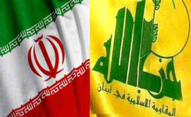 L'axe terroriste Iran/Hezbollah : une menace pour le monde
