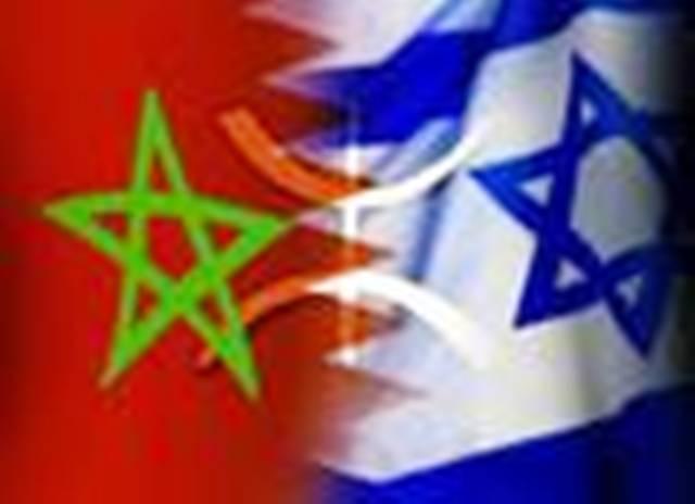 Maroc : La Normalisation des relations avec Israël est un délit