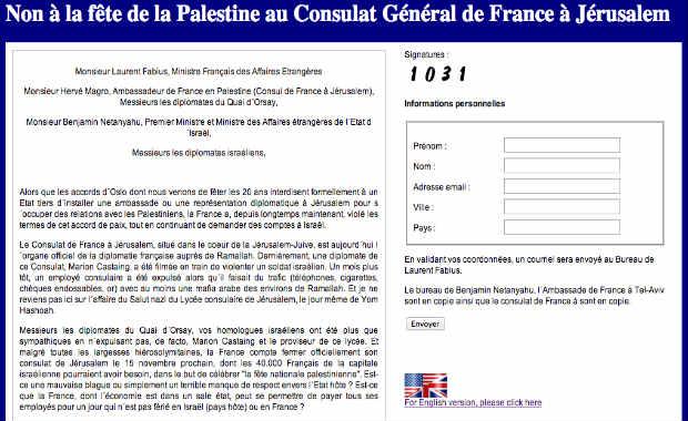 Vous aussi dites « Non à la fête de la Palestine » au Consulat de Jérusalem en participant à cette action