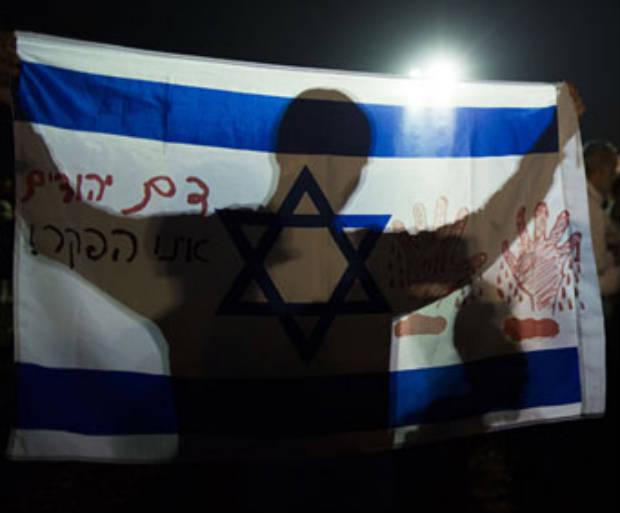 Israël: manifestation contre la libération de terroristes islamistes