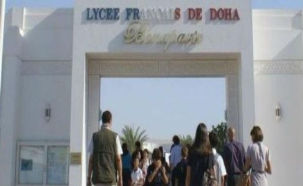 Proviseur du lycée français du Qatar expulsé – et celui de Jérusalem ?
