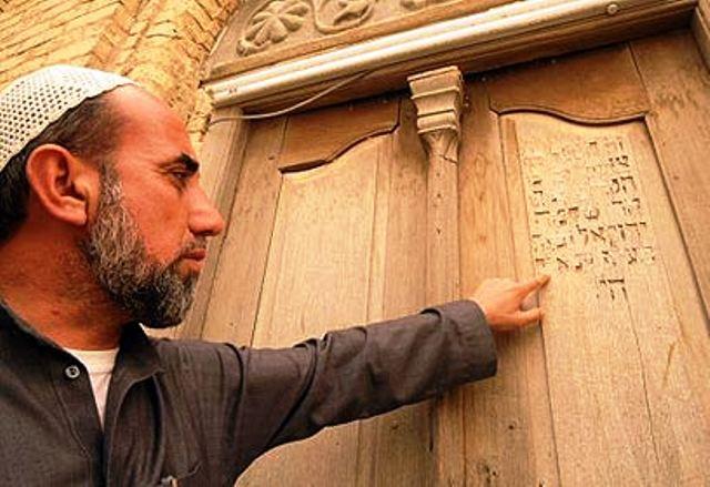 La guerre israélo-irakienne pour récupérer les archives juives
