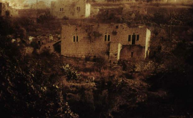 SCOOP: Nouvelle exposition de propagande palestinienne à Paris : « les Absents » une expo photo « à la recherche des villages arabes détruits par la guerre de 1948 » sous l'égide de Zochrot une ONG anti-israélienne financée par l'Etat français !
