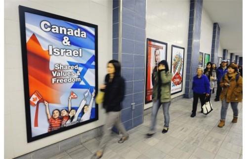 Dans les stations de métro de Vancouver: «: « Canada-Israël :  Liberté et valeurs partagées »