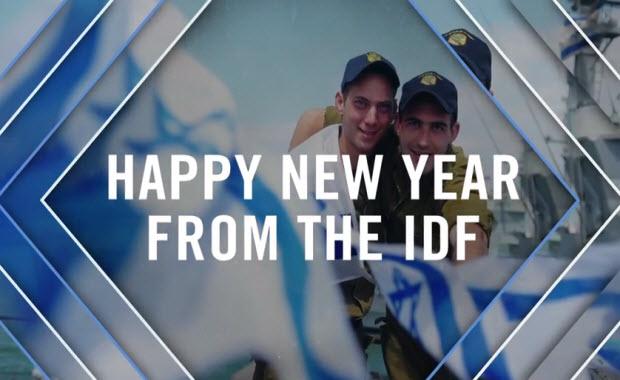 Nouvelle année 2014: Tsahal est là et sera toujours là pour défendre Israël et le peuple juif.
